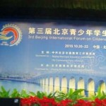 2010: Pedagogic Conference in Beijing,China: Keynote Lecture about Positive Pedagogy